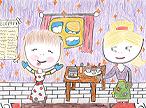 Öt tuti, gyerekbarát cukrászda