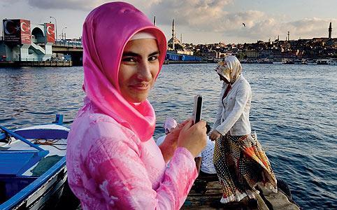keresés muszlim nő franciaországban